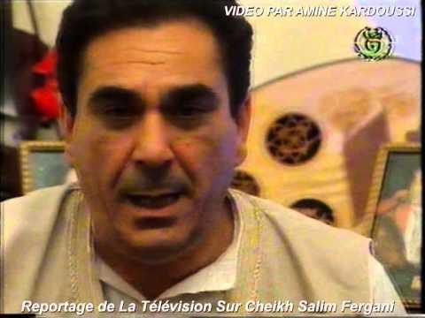 Reportage de La Télévision Algérienne en 2000 Sur Cheikh Salim Fergani