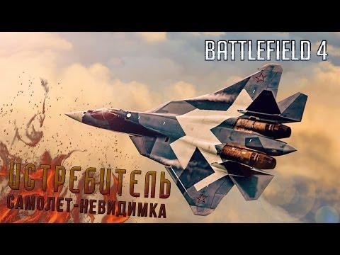 Battlefield 4 Гайд: