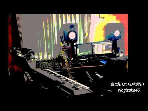 【Piano】気づいたら片思い 乃木坂46 (Instrumental)