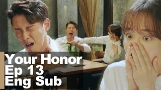 "Lee Yoo Young ""Actually, I wanted to become a killer"" [Your Honor Ep 13]"