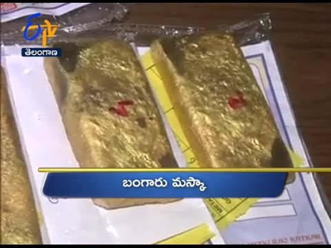 Telangana 14th December 2016 Ghantaravam 5 PM News Headlines