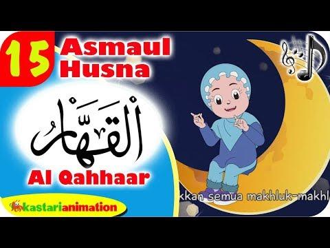Asmaul Husna 15 - Al Qahhaar bersama Diva | Kastari Animation Official