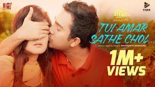 Tui Amar Sathe Chol - Abhradipta Banerjee | MAYA (2016) | Jovan & Nadia | Vicky Zahed