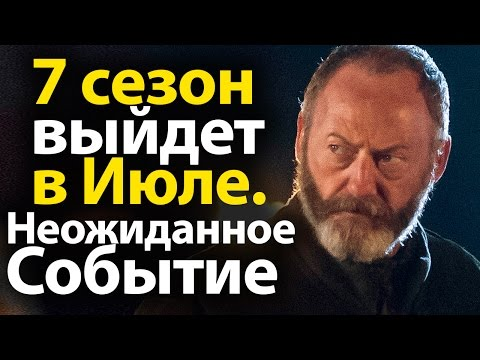 Дома Вестероса Игра престолов Game of Thrones
