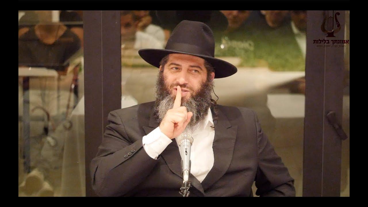 הרב רונן שאולוב - למה מקדשים דווקא על היין ?! למה דוד המלך ביקש להיות כמו העפר ?! מחזק ביותר !!