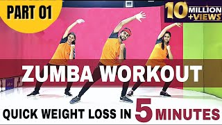 Basic Zumba Steps for Quick Weight Loss | Fitness