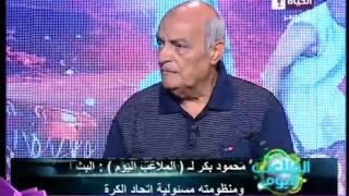 فيديو ـ محمود بكر: المعلقون المصريون أفضل من العرب