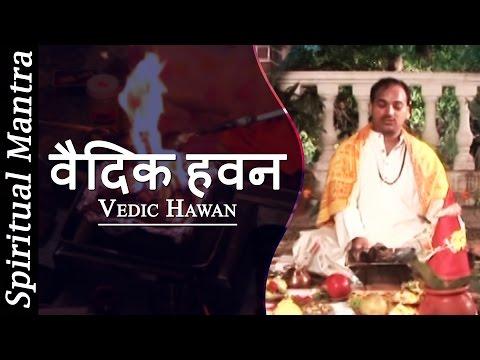 Vedic Hawan || वैदिक हवन || Havan Mantras
