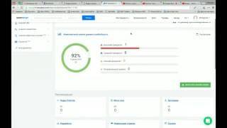 SEO Аудит и Анализ сайта с Serpstat 2.0(, 2016-08-04T11:46:24.000Z)