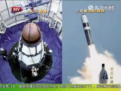 """揭秘  外媒为何""""恭维""""中国""""东风 41""""导弹能力世界第一"""