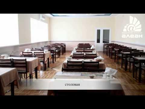 Санаторий Таврия в Евпатория, Крым отзывы, цены, фото