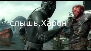 [RYTP] Fallout 3 приколы #2