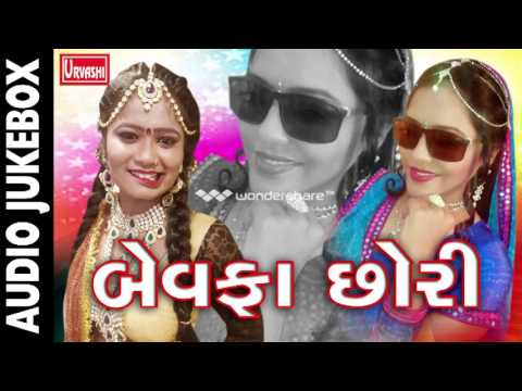 Radhe prajapati  kavita das Gujarati love song album 2017  Romantic Love Song