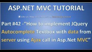 تنفيذ مسج الإكمال التلقائي مربع نص مع البيانات من الخادم باستخدام اياكس في ASP.NET MVC - جزء 42