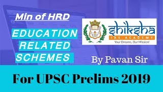 schemes-and-programmes-of-ministry-of-human-resource-development-upsc-prelims-2019-part-1