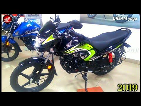 Honda Dream Yuga Lemon Black Fratures Price All Colour Youtube