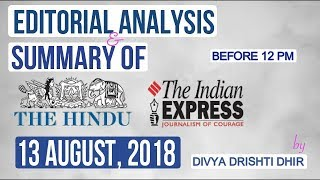 Today's 13 August 2018 The Hindu newspaper & The Indian Express