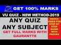 New Method Get Full Marks in Every VU Quiz of Any Subject  Step by Step Guide with Prove 2019,