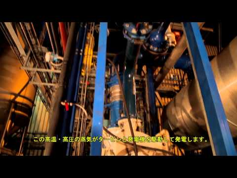 How to optimize energy bills in factories? FMGC chose Enertime solutions (Jap. subtitles)
