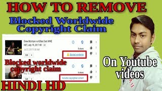 How to remove Blocked worldwide | Copyright claim  on youtube | Flip a dispute | Hindi Hd