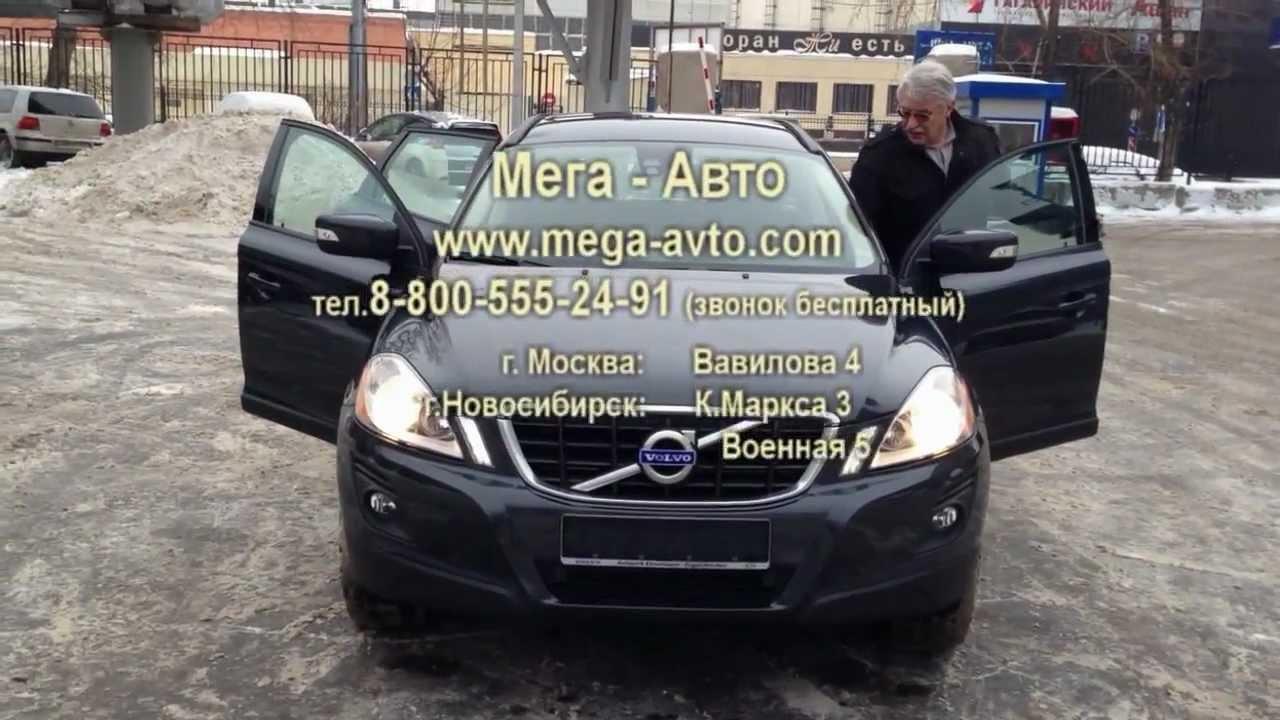 отзывы об автомобилях вольво хс60 дизель