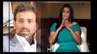 بالألوان الطبيعية| سما المصري: مكنتش اتوقعة أن خالد يوسف يكسب في الانتخابات البرلمانية