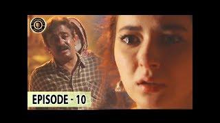 Visaal Episode 10 - Top Pakistani Drama