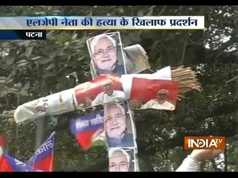 Brijnath Singh Assassination: Party Workers Protest against Nitish Kumar in Patna
