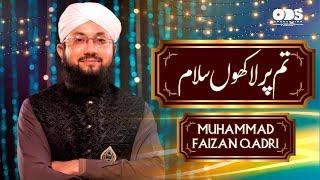 Tum Par Lakho Salam | Muhammad Faizan Qadri | Exclusive Naat 2020 | Rabi ul Awal Naat 2020