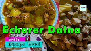Echor-er dalna(Niramish) | Jackfruit Curry | Simple & tasty recipes (BENGALI)