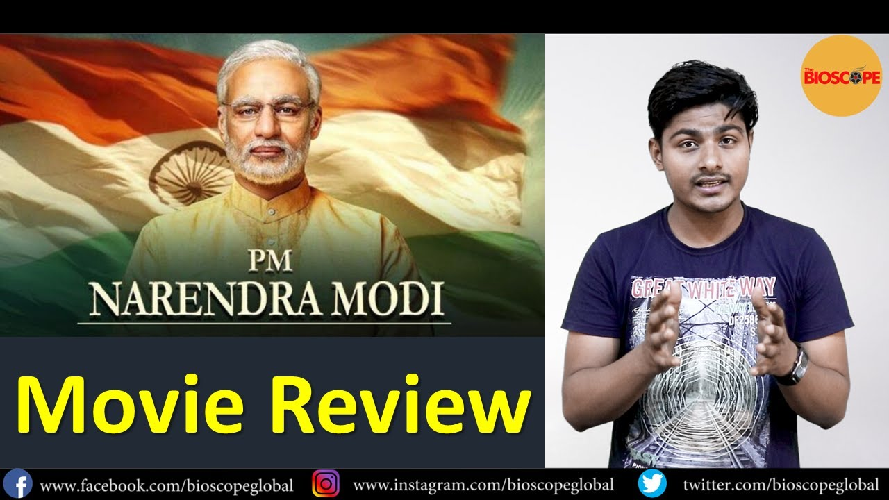 Ek Ladki Ko Dekha Toh Aisa Laga Review | The Bioscope