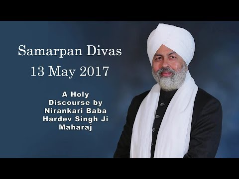 His Holiness Nirankari Baba Hardev Singh Ji Maharaj vichar on Samarpan Divas 13 May 2017