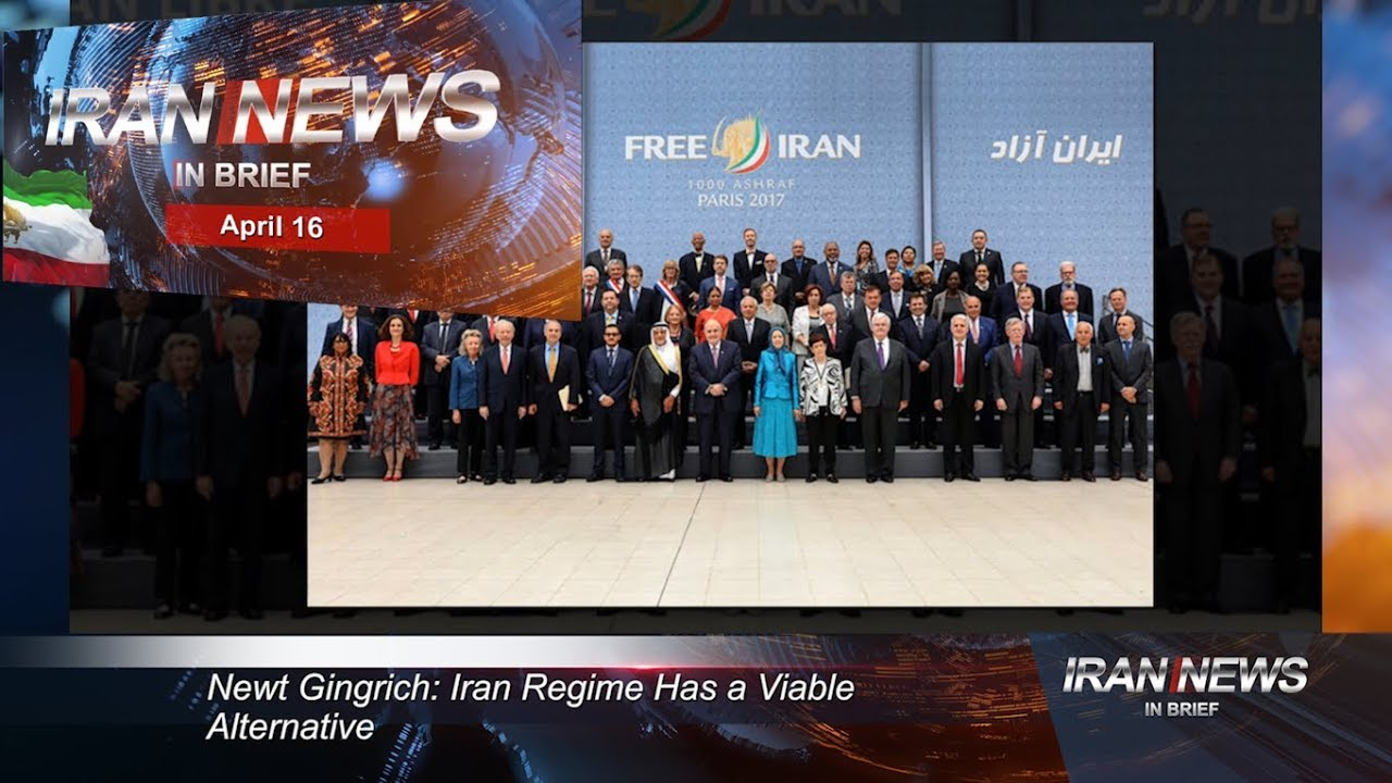Iran news in brief, April 16, 2019