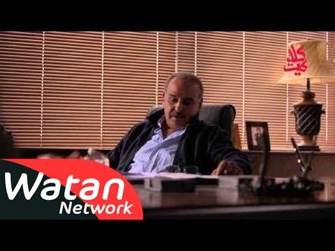 مسلسل العرّاب نادي الشرق الحلقة 21 كاملة HD 720p / مشاهدة اون لاين