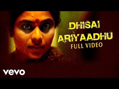 Aarohanam - Dhisai Ariyaadhu Video | K