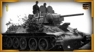 Трофейные танки Т-34 дивизии СС \