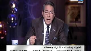 اخر النهار - اخر post على الفيس بوك لـ د. مصطفى حجازي