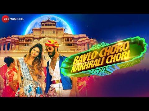 Bavlo Choro Nakhrali Chori   Leena Jumani   Swaroop Khan   Ravi Gopilal Tak   Akshay Tak