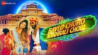 Bavlo Choro Nakhrali Chori   Leena Jumani   Swaroop Khan   Ravi Gopilal Tak   Akshay Tak thumbnail