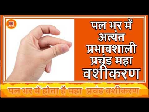Pari priyam Devi