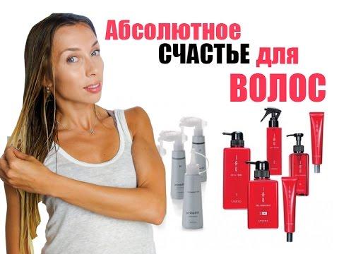 Спа-программа «счастье для волос» от lebel. Набор «счастье для волос» купить в москве. Доставка. Гарантия качества.