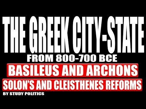 The Greek City State In Urdu/Hindi   Part 1  