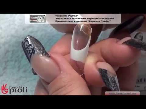 ✔Как наростить ногти без форм и типс? Жидкие типсы!