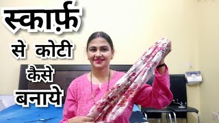 How to style Stole/Scarf in different ways | Apne Stole/Scraf ko alag alag kaise style karein |