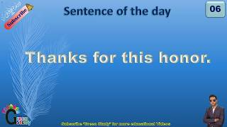 Sentence Of The Day 06 | Daily use sentences | English Sentences | English Speaking course | English