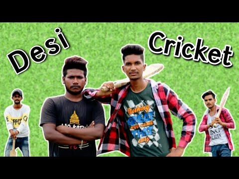 Desi Cricket Ll Comedy Video Ll BK GROUP Ll