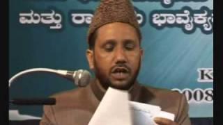 (1/3) Ahmadiyya: Moulvi Kaleem Khan Sb at Khilafath Centenary Celebrations Bangalore 2008