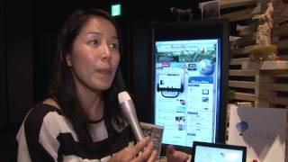 TEDxTokyo 2013 Partner Interview: Otsuka Pharmaceutical Co., Ltd. パートナーインタビュー:大塚製薬株式会社 佐藤麻紗 動画 10