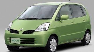 #1883. Nissan moco 2001 (Prototype Car)