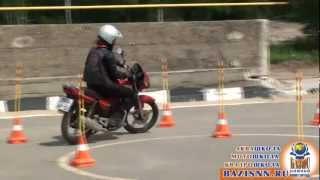 Урок 3.Учимся ездить на мотоцикле